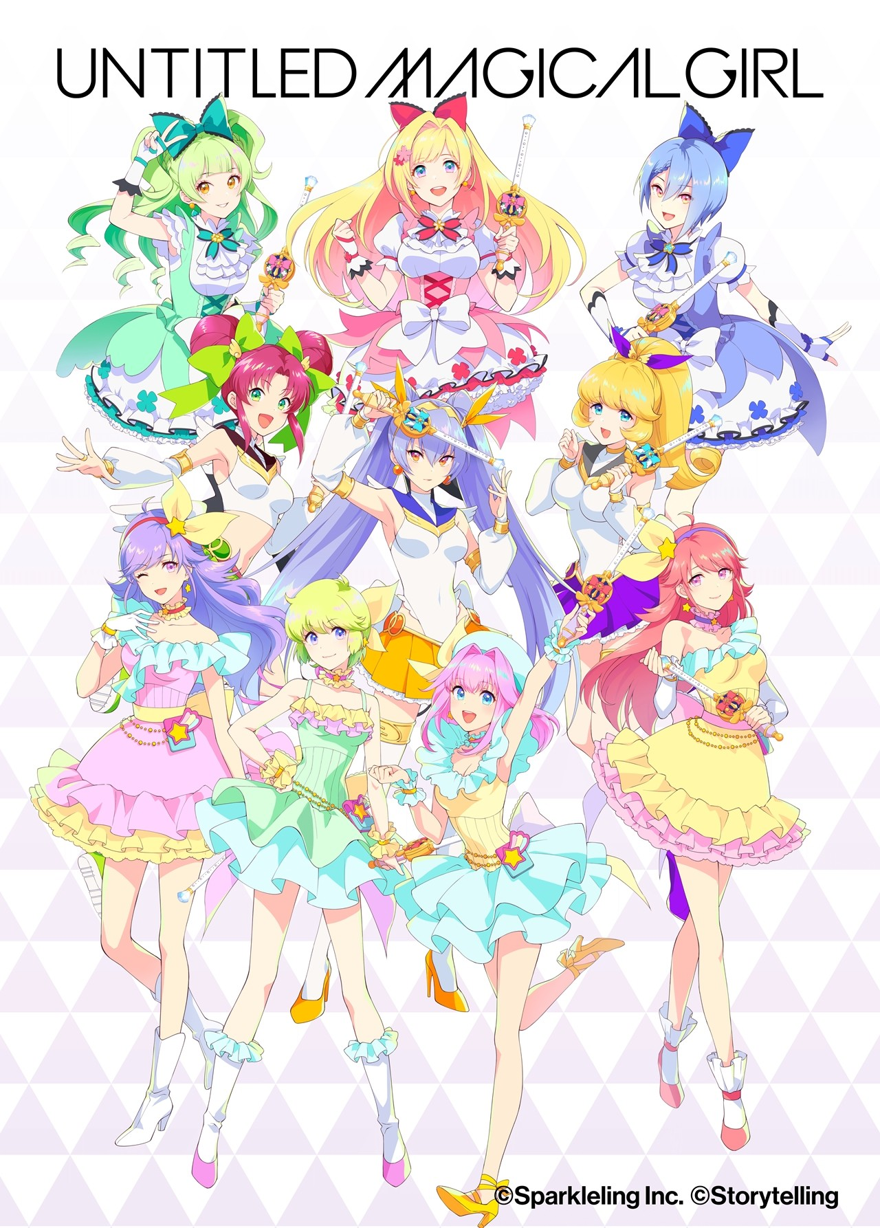 UNTITLED MAGICAL GIRL: Super All Stars