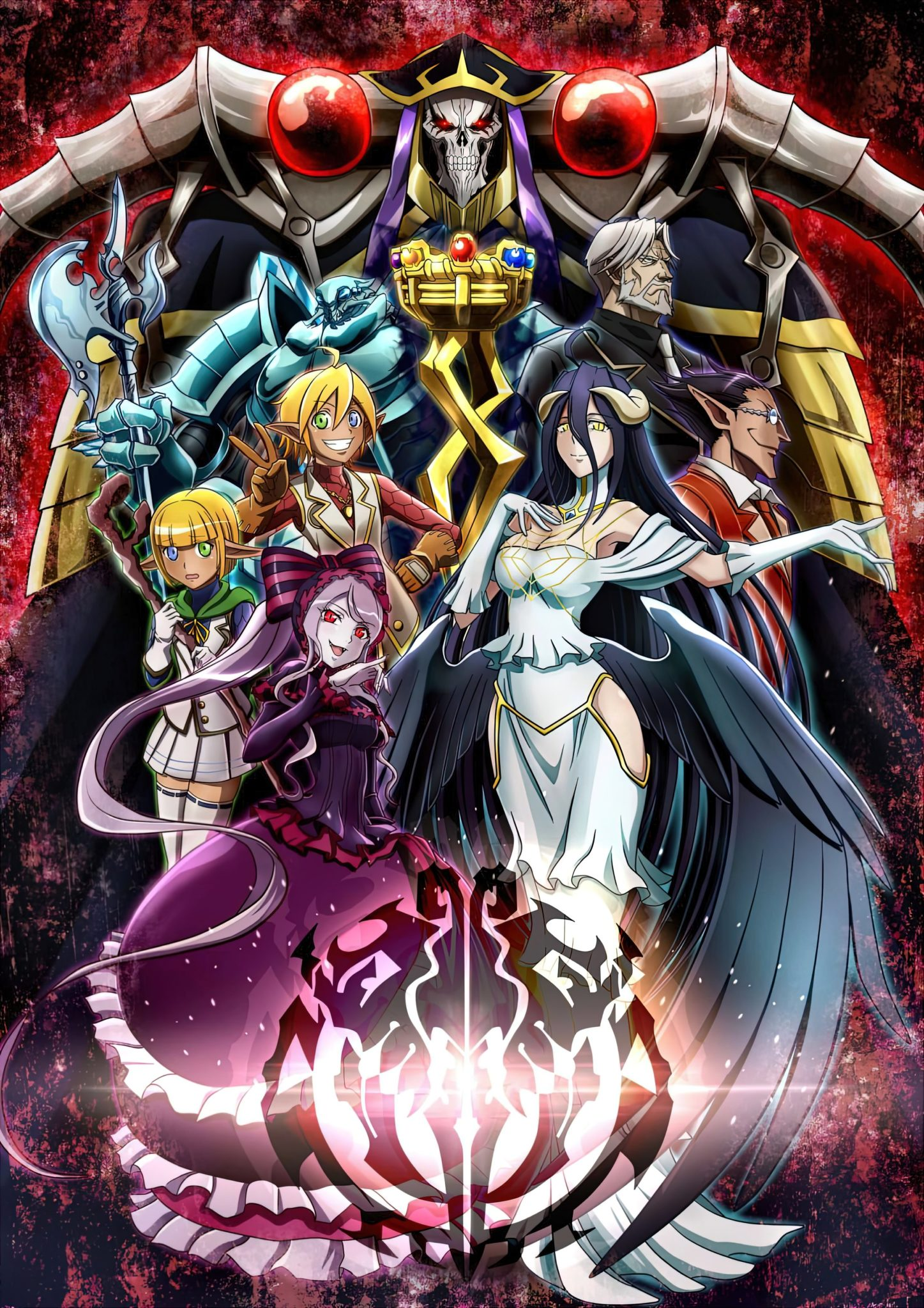 Overlord: Visual 1